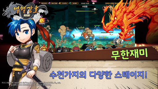 Code Triche uc5f4ud608uac15ud638ub7ecuc2dc APK MOD screenshots 4