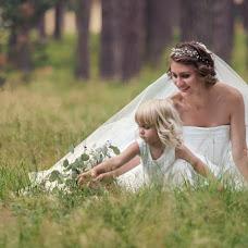 Wedding photographer Mikhail Pozdnikin (michaelpozdnikin). Photo of 13.08.2015