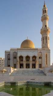 Beautiful Mosques Wallpapers- screenshot thumbnail