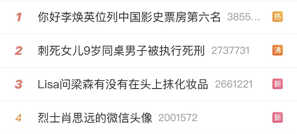 blackpink lisa liang sen weibo