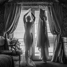 Wedding photographer Aleksandr Aushra (AAstudio). Photo of 08.08.2018