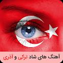 آهنگ های شاد آذری و ترکی مخصوص رقص icon