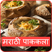 Marathi Recipes In Hindi