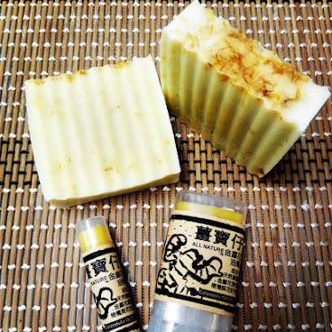 金盞花皂100g、金盞膏15g