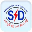 Southern Power APK