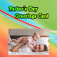Download Father's Day Greetings Card For PC Windows and Mac