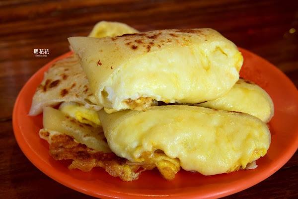 紅記早餐 古早味牽絲起司蛋餅!五妃街不可錯過的好吃早餐