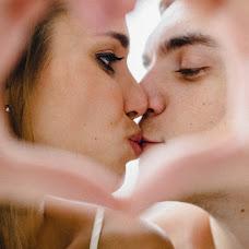 Fotógrafo de casamento Ilya Kulpin (illyschka). Foto de 16.03.2016
