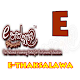 E-thaksalawa Srilanka Download on Windows