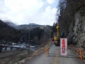 林道入口(帰路撮影)