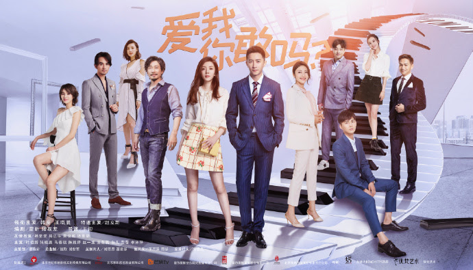 Still Not Enough / Love Me, Do You Dare? China Drama