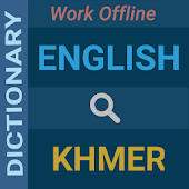 English : Khmer Dictionary