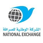 National Exchange Qatar icon