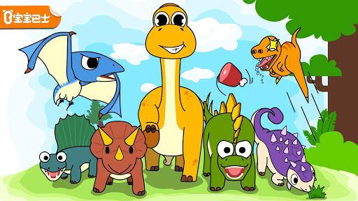 恐龍樂園 - 兒童教育遊戲 - 寶寶巴士