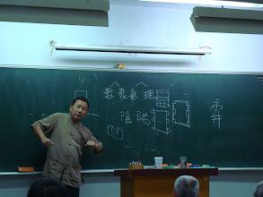 Photo: 20110923(五)易經生活哲學面面觀002