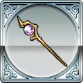 魔導士の杖