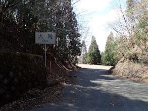 車道に合流(左は大間)