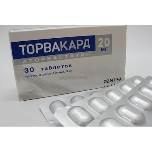 Торвакард таблетки п.п.о. 20мг 30 шт.