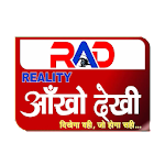 Rad News 24x7 - Latest Hindi India News App icon