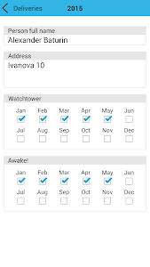 XPlanner (JW Planner) screenshot 7