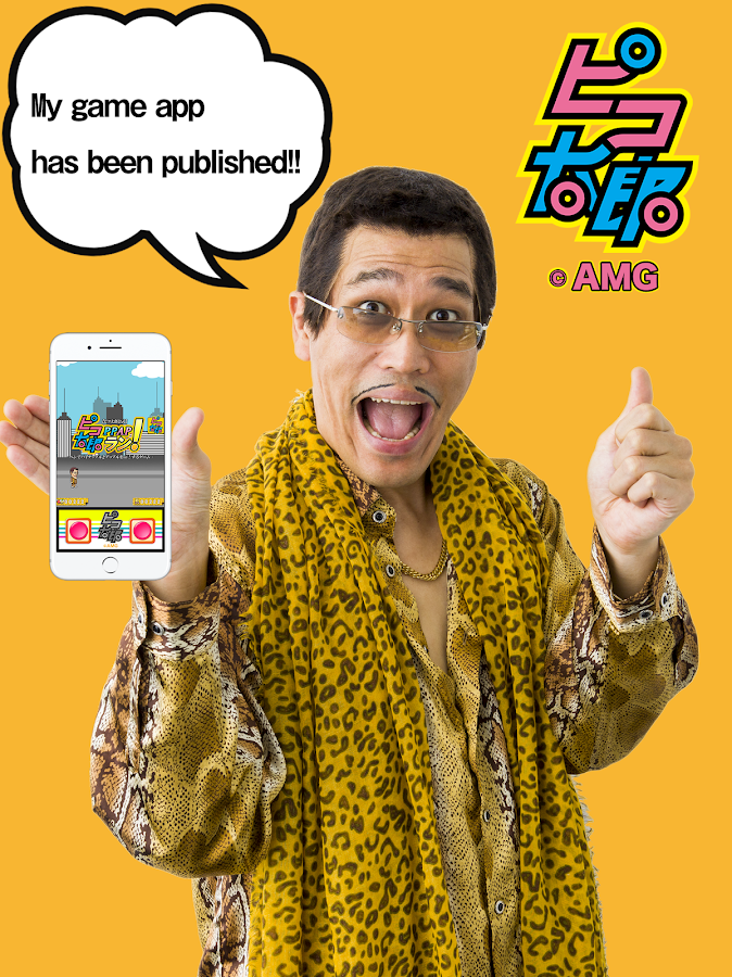 【PIKO-TARO official】PPAP RUN!- screenshot