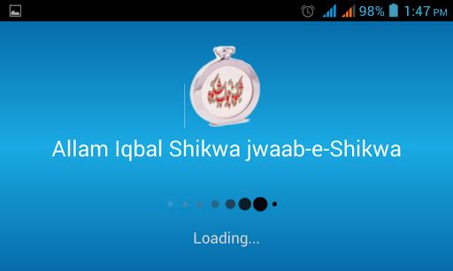 Shikwa jawaab shikwa By Iqbal