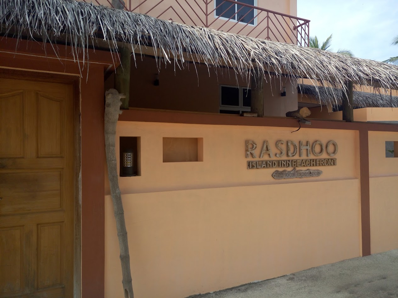 гостевой дом на рашдо