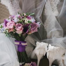 Wedding photographer Nataliya Malova (nmalova). Photo of 09.04.2017