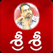 Sri Sri Kavyalu Telugu