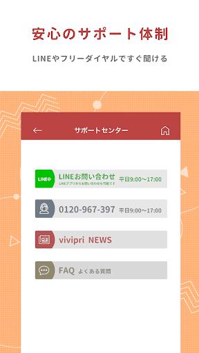 vivipriu30b9u30deu30dbu5199u771fu30d7u30eau30f3u30c8u30001u679a1u5186u3067u30d7u30edu306eu6c42u3081u308bu6700u9ad8u7d1au30dau30fcu30d1u30fcu304au305fu3081u3057u3001u30b9u30deu30dbu5199u771fu3092u5373u65e5u914du9054 6.1.11 Windows u7528 5