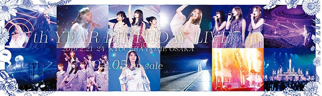 200205 (BDISO) 乃木坂46 7th YEAR BIRTHDAY LIVE Blu-ray BOX