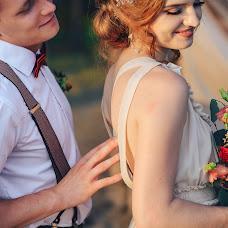 Wedding photographer Ekaterina Lapkina (katelapkina). Photo of 30.08.2017