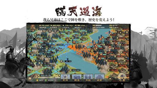 u5927u4e09u56fdu5fd7 apkpoly screenshots 5