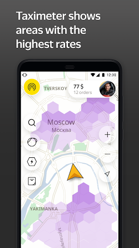 Taximeter — start driving a taxi today 9.2 screenshots 2