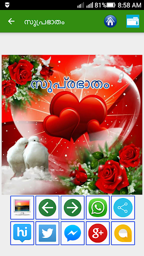 Malayalam Good Morning Images Good Night Images Apk Download