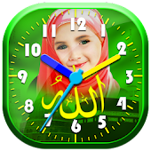 Allah Clock Photo Editor - Photo frames 2017