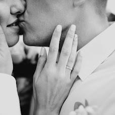 Wedding photographer Margarita Volosyuk (cosmoomargo). Photo of 16.08.2017