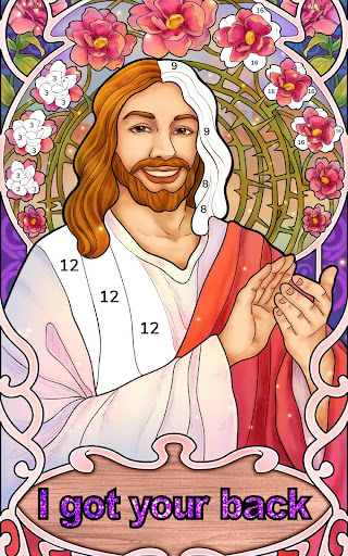 Bible Coloring - Paint by Number, Free Bible Games 2.5.2 screenshots 9