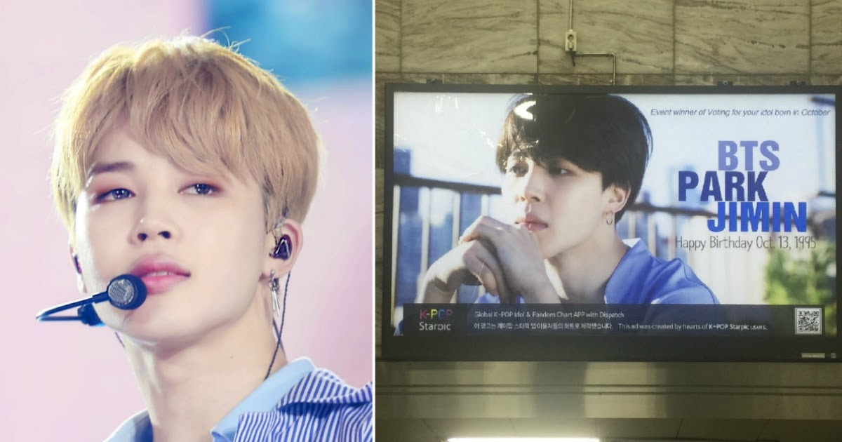 Bts Jimin Receives Special Gift From Fans For His Birthday Koreaboo