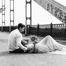 Wedding photographer Natalya Venikova (venatka). Photo of 03.03.2018