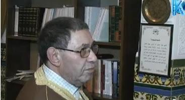 هذا الزمان الذي لا مثيل له: من روائع الشاعر الكبير محمد الصادق الشاوي