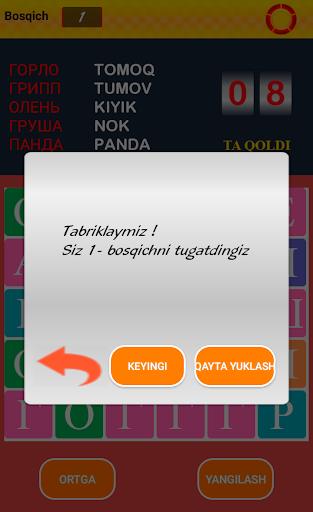 Rus tilini o'ynab o'rganamiz 1.1.2 screenshots 6