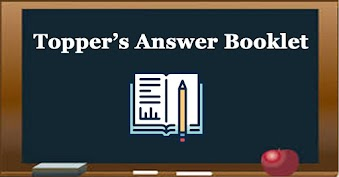 Free Download Topper's Answer Booklet For IAS Exam
