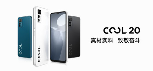 Coolpad Cool 20 with Helio G80 to Launch on May 25; Coming Soon to Nepal