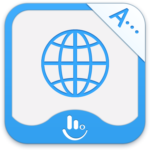 Portuguese (BR) for TouchPal Icon