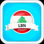 News Lebanon Online