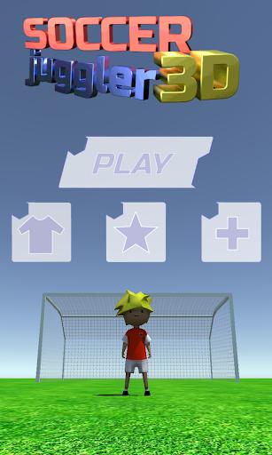 足球杂耍 3D