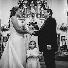 Свадебный фотограф José maría Jáuregui (jauregui). Фотография от 03.07.2017