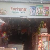 Arora Store photo 1
