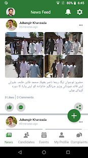 Jahangir Khanzada for PC-Windows 7,8,10 and Mac apk screenshot 1